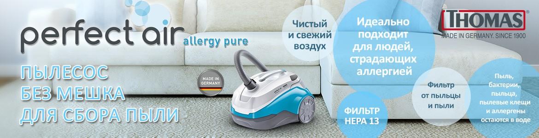 THOMAS Perfect Air Allergy ūdens filtra putekļu sūcējs